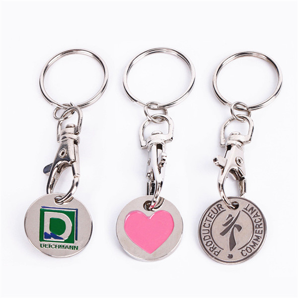 Shopping Cart Coin Key Chain Token Keychain Metal Coin